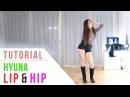HYUNA 현아 Lip Hip Chorus Mirrored Dance Tutorial Ellen and Brian