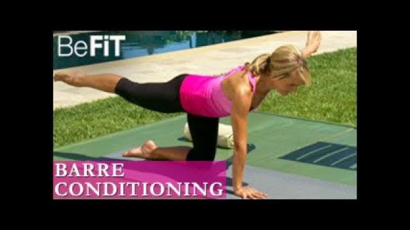 Тренировка барр всего тела для тонуса с Сэйди Линкольн. Barre Body Conditioning Routine: Element- Sadie Lincoln