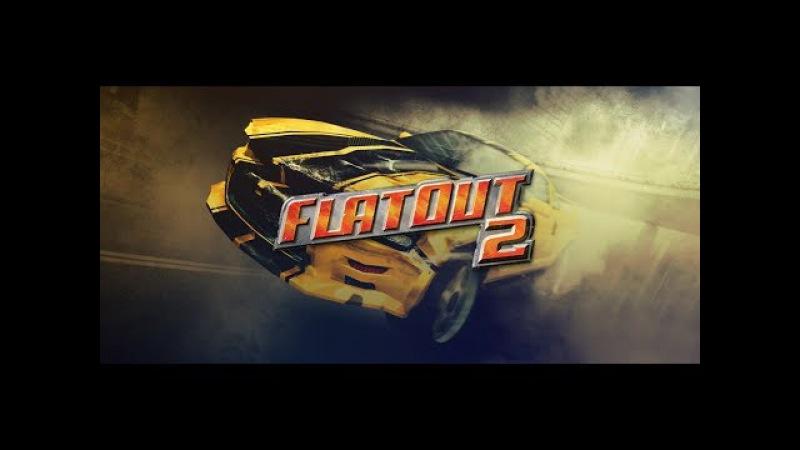 FlatOut 2 - Продолжаем уничтожение! Вечерний стрим