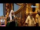 Патриарх Московский и всея Руси Кирилл об апостолах Петре и Павле