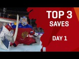 3 лучших вратарских спасения первого игрового дня Чемпионата Мира по хоккею 2017