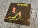 Винил Наташа Королева Желтые тюльпаны 1991 Полный альбом