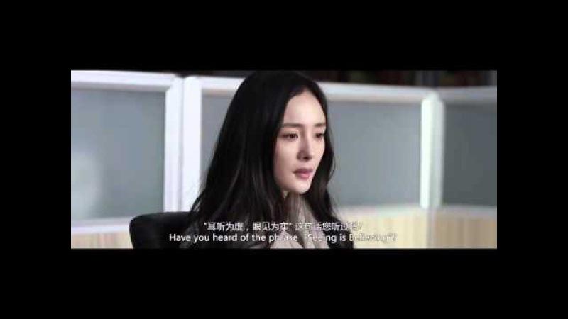 Свидетель Wo Shi Zheng Ren 2015 г . Трейлер на русском языке HD, 720p