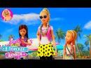Мультики для детей про Барби Поиск щенков 4 серия. Куклы Барби Мультики для девоч...