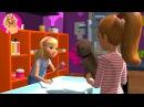 Мультики для детей про Барби Поиск щенков 3 серия. Куклы Барби Мультики для девоч...