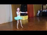 Таисия Салагаева -