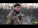 Коментар офіцера СЦКК щодо обстрілу російсько-окупаційними військами Красного ...