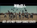 Attack on Titan | BTS - NOT TODAY | DANCE COVER [KCDC x iM]