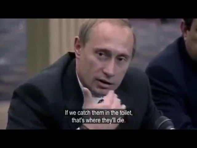 Путин- Мочить в сортире