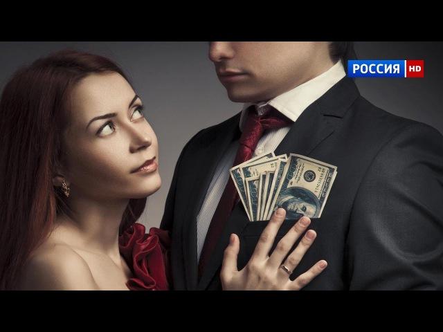 ОФИГЕННЫЙ ФИЛЬМ! Дорогая любовь (2017) МЕЛОДРАМА 2017 русская новинка 2017