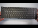 Арт. 011338. Клавиатура замена, ремонт для ноутбука LENOVO IdeaPad G50-70 black