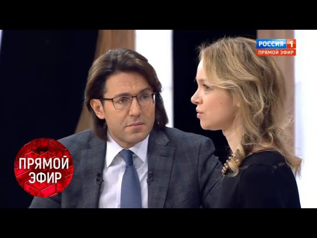 Полиция пришла с обыском к жене Джигарханяна. Андрей Малахов. Прямой эфир от 15.11.17