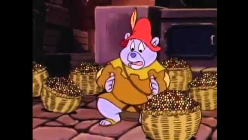 Приключения Мишек Гамми,Королевство за пирог,5 4,animated cartoon , мультик