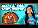 Thanksgiving Jokes for Kids Thanksgiving For Kids Tea Time with Tayla