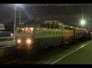 ЧС7 007 со скорым поездом № 120 Белгород - Санкт-Петербург на станции Москва-Пассажи