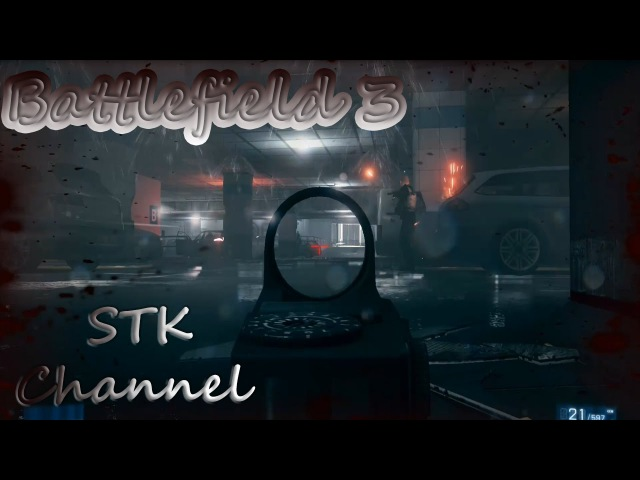 Прохождение Battlefield 3 5 Братья по оружию|STK Channel