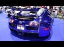 $1 7 Million Bugatti Veyron Supercars at Dubai International Motor Show 2017 Episode 2 Dubai Vlogger