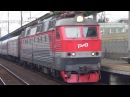 Путейцы встречают ЧС7-156 с фирменным поездом №32 Москва - Оренбург!