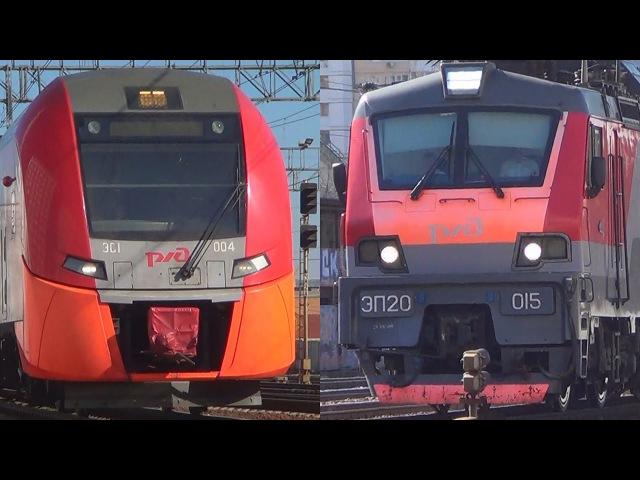 Встреча двух скоростных поездов Ласточка и Стриж ЭС1 004 и ЭП20 015 Олимп