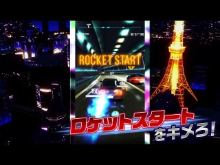 「首都高バトルXTREME」Promotion Movie
