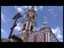 Фильм 7. Куликово поле. Битва за Москву.