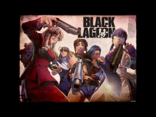 AMV-Пираты чёрной лагуны