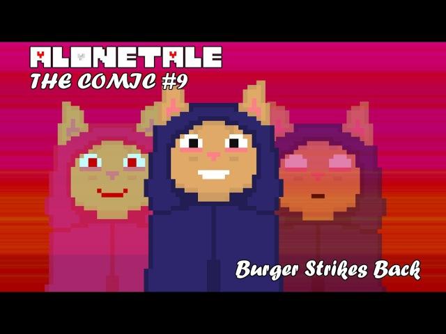 ALONETALE the comic 9 (Burger Strikes Back)