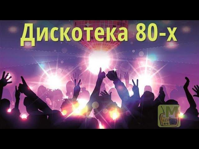 НОСТАЛЬГИЯ ПО 80-ЫМ - 7 KORG PA900 _ Igor Korg