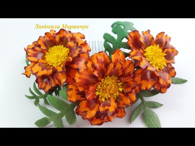 Маринчук Людмила_МК! Листочки для Чорнобривців! Листочки для цветов Бархатцы!How to make leaves for flowers!