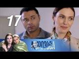 Морозова (2017). 17 серия. Квартирный вопрос  Детектив @ Русские сериалы