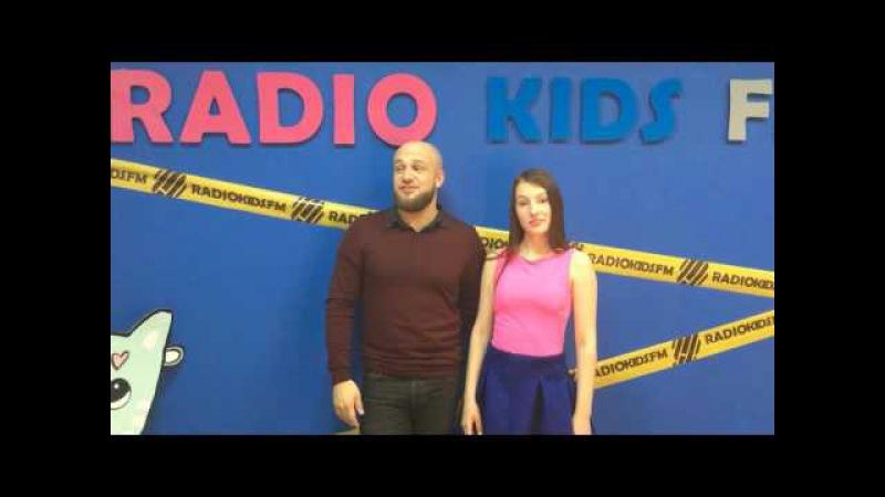 Egorov Znaet жжет на Radio Kids Fm