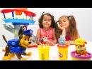 ЩенячийПатруль Мультик с Игрушками 🍖 Готовим из Пластилина ПлейДо / Видео для ...