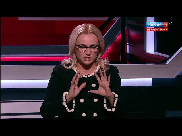 Ольга Ковитиди: В Крыму есть провокаторы!