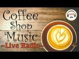 Jazz &amp Bossa Nova Music Live Stream - 247 Cafe Music Radio - Music For Study, Work, Relax