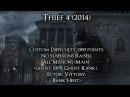 Thief 4 2014 Особая сложность 1300 очков, Без подозрений, Все миссии
