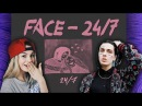 FACE 24 7 КЛИП FUNCLIP by TELFFOR