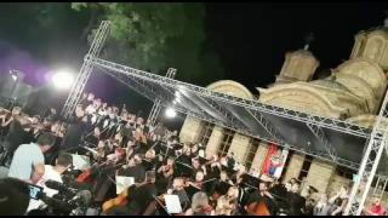 Srbi na Kosovu dočekuju Vidovdan