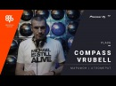 COMPASS VRUBELL live Марафон Megapolisfm @ Pioneer DJ TV