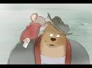 МЫША И МЕДВЕДЬ Эрнест и Селестина Приключения мышки и медведя Ролик
