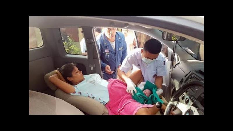 ช่วยระทึก แม่ปวดท้องคลอดลูกบนรถ เผยไม่