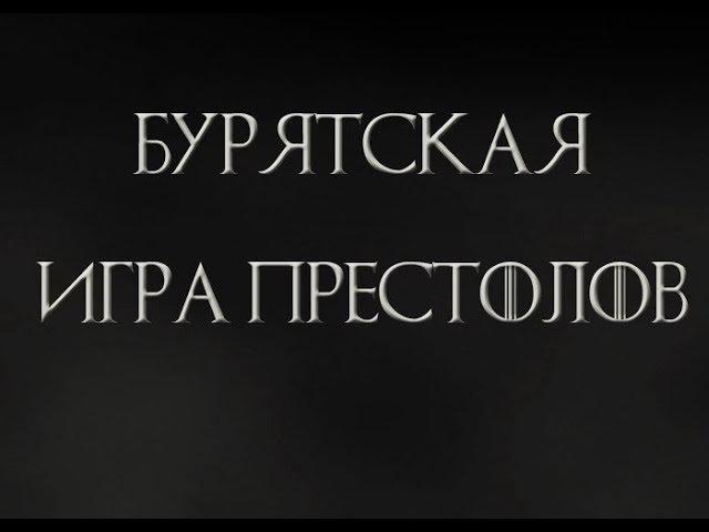 БЕЗ ПРАВА НА ВЫБОР (Пути открыты)
