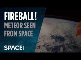 Итальянский астронавт опубликовал кадры падения метеора в Атлантический океан