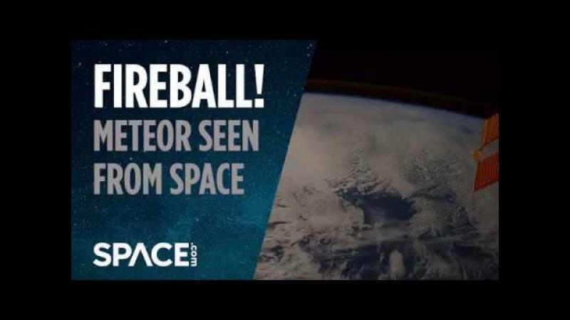 В сеть попало видео падения метеорита в Атлантический океан