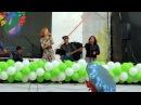 Кавер-группа KOSMAX. Москва,Строгино 30 августа 2014