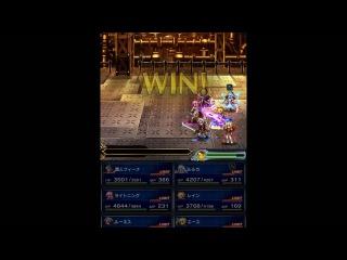 Final Fantasy Brave Exvius (Super Hard Mode) Final Fantasy 2 Event