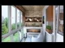 Лучшие идеи оформления лоджии/балкона