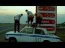 Приколы над гаишниками! Подборка приколов на дороге. ГАИ!Comedy of traffic policemen! A selection of