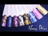 Модный маникюр с фольгой  Дизайн ногтей гель лаком  Кракелюр на ногтях  Nancy Wave