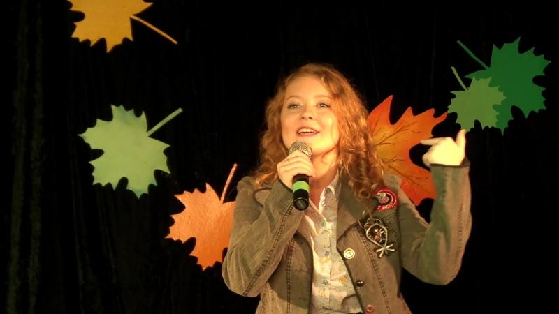 Анна Науменко - Девочка с Марса!