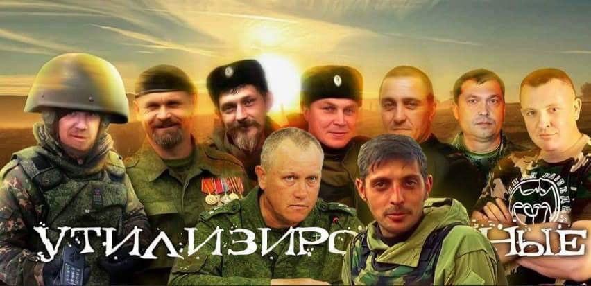 Фриланд - Тиллерсону: Россия угрожает мировому порядку - Цензор.НЕТ 7292